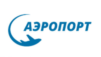 Аэропорт Благовещенск